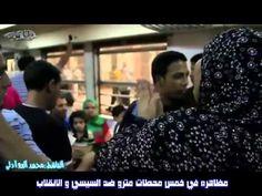 فديو مجمع رئع المترو يشتعل ضد الانقلاب وهتافات للرئيس مرسى المخطوف