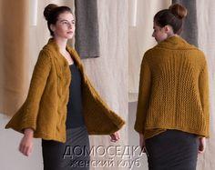 mustard jacket 1