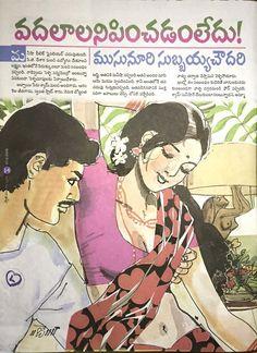 Swathi Telugu Weekly Magazine Online Swathi Telugu Weekly Magazine– is the largest circulated Telugu weekly eMagazine from Andhra Pradesh, India. Ebooks Online, Free Books Online, Free Pdf Books, Free Ebooks, Novels To Read Online, Romantic Novels To Read, Indian Actress Images, Free Novels, Download Comics