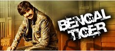 Ravi Teja's Bengal Tiger first day Box Office collections  - Read more at: http://ift.tt/1OV6w5P