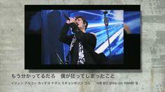 [Kim Hyun Joong] 難治病 (Incurable Disease) : 和訳&ハングル [HD]