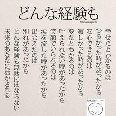 「そのままでいい(2月24日発売)」は厳選人気作品(176作品)を収録していますが、作品の1部をご紹介します。 . . #そのままでいい#どんな経験も #恋愛#人生#別れ#笑顔#寂しい #ポエム#幸せ#安心#未来