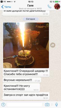 Отзыв)))