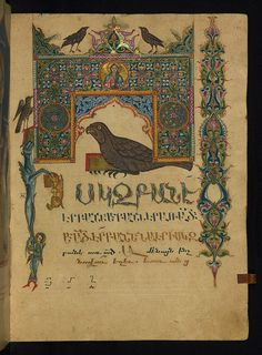 Illuminated Manuscript, Amida Gospels, Walters Art Museum, Ms W.541, fol. 183r