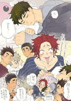 How cute and tendou is tryin to ruin it Haikyuu Manga, Haikyuu Funny, Haikyuu Fanart, Manga Anime, Haikyuu Ushijima, Ushijima Wakatoshi, Haikyuu Karasuno, Art It, Jiraiya Y Naruto
