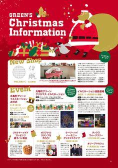 Christmas Pops, Merry Christmas Banner, Christmas Poster, Green Christmas, Christmas 2014, Christmas Design, Flyer And Poster Design, Flyer Design, After Christmas Sales