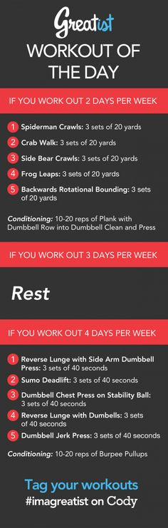 Workout of the Day: Sep. 12