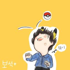 [FANART] UP10TION Wei cr:@19960608_net #업텐션 #UP10TION #WEI #웨이 #이성준 #fanart #pokemon_go #summer_Go