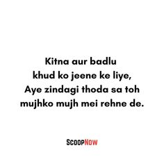 Long Love Quotes, Deep Thought Quotes, Good Life Quotes, Self Love Quotes, Belief Quotes, Gurbani Quotes, Hurt Quotes, Mood Quotes, Little Sister Quotes