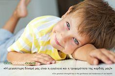 1. Για να είσαι στις αναμνήσεις των παιδιών σου αύριο, ΠΡΕΠΕΙ να είσαι στην ζωή τους σήμερα! 2. ΕΠΙΤΥΧΗΜΕΝΟΣ Είναι ο γονιός που όσο περνάνε τα χρόνια γίνεται όλο και λιγότερο χρήσιμος στα παιδιά το...