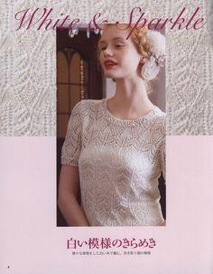 let's knit series 80443 Knitting Books, Crochet Books, Knit Crochet, Crochet Magazine, Knitting Magazine, Stitch Patterns, Knitting Patterns, Book And Magazine, Journal
