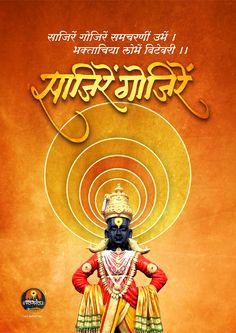 Best Background Images, Logo Background, Hindu Festivals, Indian Festivals, Diwali Photos, Diwali Greeting Cards, Lord Rama Images, Marathi Calligraphy, Shiva Photos