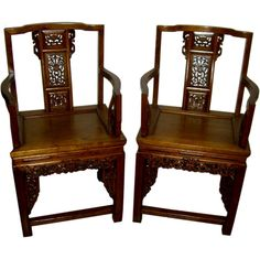 19th century Chinese Elm Armchairs great carved detail