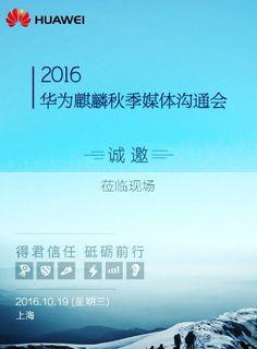 Mate 9 et Kirin 960, les prochains rendez-vous de Huawei - http://www.frandroid.com/marques/huawei/382210_mate-9-kirin-960-prochains-rendez-de-huawei  #Hardware, #Huawei, #Marques, #Processeurs(SoC)