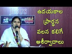 Pastor M Jyothi Raju Message 2017 - I will praise the Lord always - YouTube
