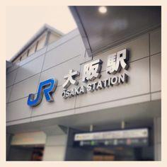 大阪駅 (Osaka Sta.) in 大阪市, 大阪府
