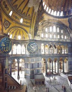 One day soon, I will visit Hagia Sophia in Istanbul
