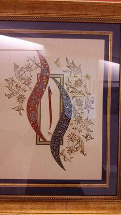 Musa Akkaya, Tezhib Islamic Art Pattern, Arabic Pattern, Pattern Art, Illumination Art, Hand Lettering Alphabet, Baroque Art, Arabic Calligraphy Art, Iranian Art, Turkish Art