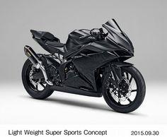 Light Weight Super Sports Concept=ホンダ提供