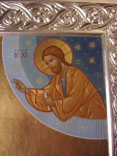 Gmail - We think you might like these Pins Byzantine Icons, Daughters Of The King, Human Soul, Orthodox Icons, Sacred Art, Religious Art, Jesus Christ, Modern Art, Saints