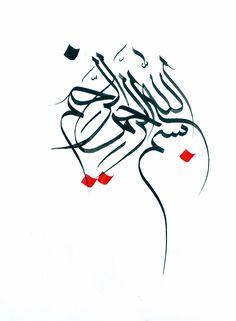 Calligraphy by Arif Khan