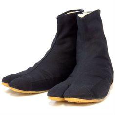 Ninja Tabi Shoes - DamnCoolGadgets