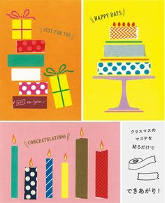 Tape Crafts, Diy And Crafts, Washi Tape, Happy Birthday Cards Handmade, Birthday Messages, Infant Activities, Congratulations, Greeting Cards, Just For You