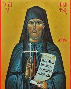 Orthodox Catholic, Orthodox Christianity, Byzantine Icons, Holy Family, Orthodox Icons, First Love, Saints, Religion, Spirituality