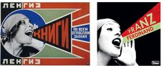 """The famous cover of the album """"Franz Ferdinand's You Could Have It So Much Better,"""" Franz Ferdinand, inspired by Rodchenko poster"""
