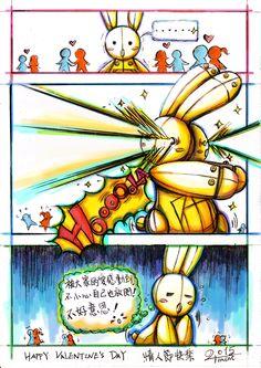 """瘋兔終於趕上情人節~ 祝大家情人節快樂並躲避這一隻單棍瘋兔的""""閃亮登場""""! (注:各位,別怕情人節!瘋兔陪你一起放閃!)  Happy Valentine's Day!And be careful the mad rabbit """"falls in love""""!   https://www.facebook.com/AvaXPoolB"""