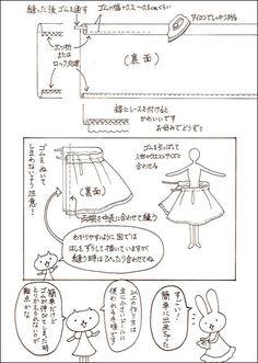 お人形服 型紙・制作服講座-ゴムスカート2