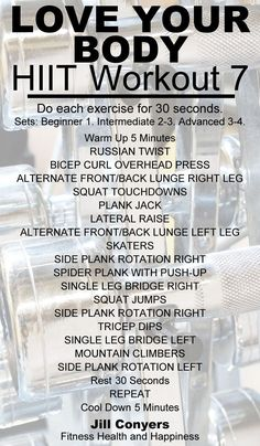 Love Your Body HIIT Workout 7 - Real Time - Diet, Exercise, Fitness, Finance You for Healthy articles ideas Hitt Workout, Tabata Workouts, At Home Workouts, Workout Circuit, Workout Fitness, Workout Diet, Body Workouts, Body Pump Workout, Boot Camp Workout