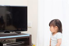 The television and entertainment area can be a dangerous area. This guide will help you baby-proof it and keep it safe. Tv Stand Cover, Entertainment Area, Baby Safe, Little Ones, Entertaining, Funny, Toddlers
