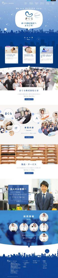 まくら株式会社のコーポレートサイト - デザインも素敵だけど、動作も凝ってる♡|Webdesign, design, Responsive…