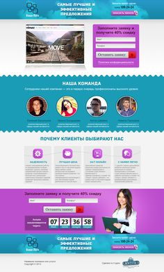 Разработка лендинг пейдж под ключ #kirulanov #LandingPage #business #video