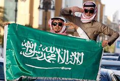 "The Saudi Arabia flag, which says ""There is no God but Allah, and Muhammad is his messenger!  #Saudiarabia #middleeast #ThereisnoGodbutAllah"
