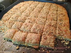 The Kitchen Food Network, Greek Sweets, Yummy Food, Tasty, Bread And Pastries, Greek Recipes, Finger Foods, Food Network Recipes, Food Inspiration