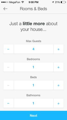 Airbnb. Big buttons for + and - with a lot of space around them >> easy and convinient to tap and use