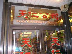 Ten Ren Tea & Ginseng Co of Chicago Ltd, 2247 S Wentworth Ave Chicago, IL 60616