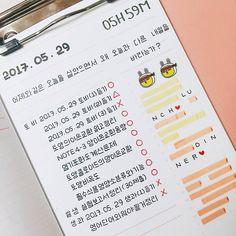 사진 설명이 없습니다. Korean Handwriting, Pretty Handwriting, Learn Korean Alphabet, Korean Words Learning, Korean Writing, Korean Phrases, School Study Tips, Study Planner, Cute School Supplies