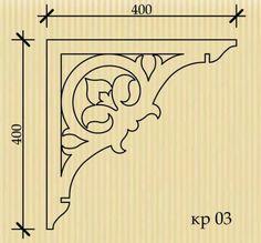 Stencil corbel Woodworking Patterns, Woodworking Plans, Woodworking Projects, Scroll Saw Patterns, Wood Patterns, Planner Bullet Journal, Wood Crafts, Diy And Crafts, Motif Arabesque