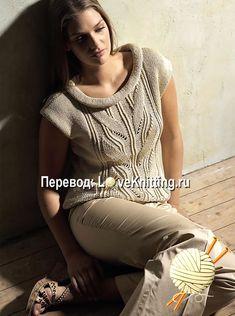 Элегантный летний пуловер украшает оригинальный рельефный узор и мягкая планка горловины. Размер: S/M/L ВАМ ПОНАДОБИТСЯ 350/400/450 г пряжи SCHULANA Fashion