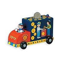 Small Wooden Truck Tzedakah Box - Boy  Our Best Selling Gifts!    Judaica Place is the best discount Jewish bookstore online with an extensive collection of Jewish gifts, jewelry and Artscroll publications all available at amazing prices!  Phone: 1 718-677-0221  NY USA... Call us now for your orders!.....    If you can't visit our place, you may still order online at:   http://www.judaicaplace.com/store/