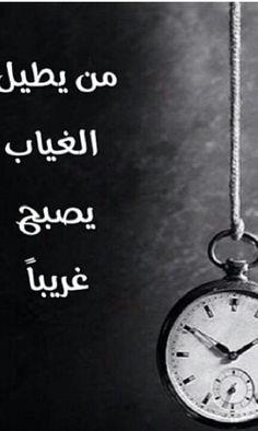 كلمات  #follow me #Moiyyed1985