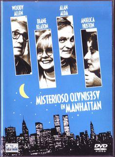 Un misterioso asesinato en Manhattan / Museo Casa de Carranza - Auditorio