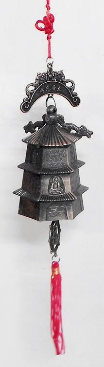 Buddhist Hanging Bell (Copper))