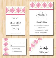 Printable Wedding Invitation & Reply Set / DIY Bride/Modern Arabic / Islamic Design by SudairiDesigns on Etsy