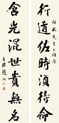 Image result for 羅叔重