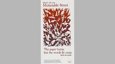 Al-Mutanabbi Street Starts Here: A literary bridge to Baghdad | The Economist