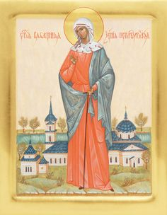 St Xenia of St Petersburg, To Order. Catalog of St Elisabeth Convent. Religious Art, Religious Icons, Orthodox Icons, Renaissance Art, Gold Paint, Saints, Religion, Images, Fresco